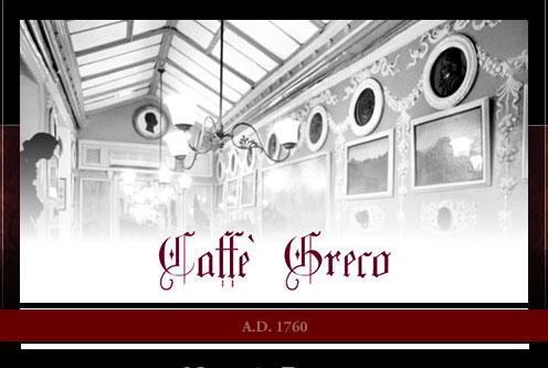 foto-caffe-greco