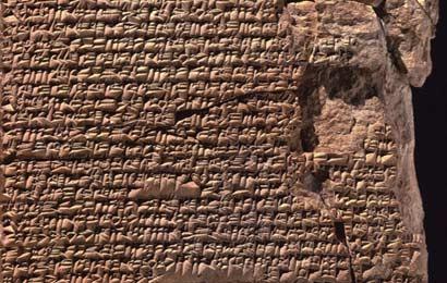 scrittura-cuneiforme
